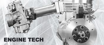 engine-tech-bg.jpg